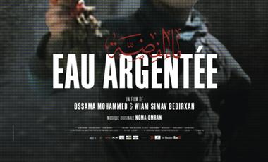 Project visual Eau Argentée
