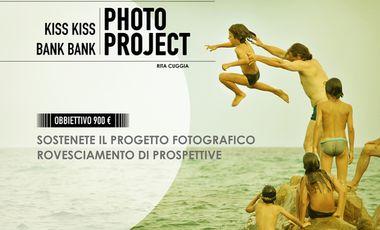 Project visual Rovesciamento di prospettive