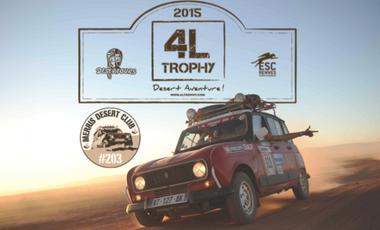 Visueel van project Merris Desert Club - 4L Trophy