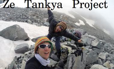 Visueel van project Ze Tankya Project