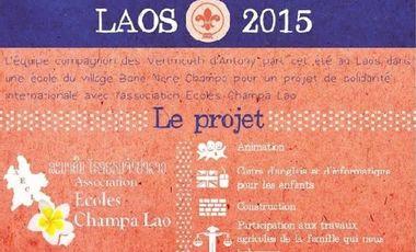 Project visual Projet de solidarité au Laos