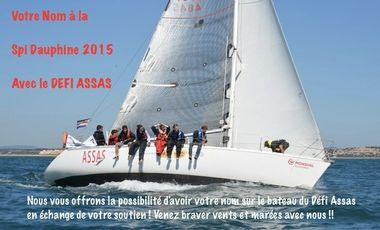 Project visual Votre nom à la Spi Dauphine avec le Défi Assas !