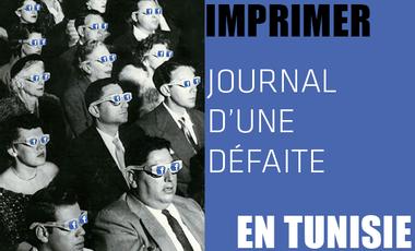 Project visual Imprimer Journal d'une Défaite en Tunisie