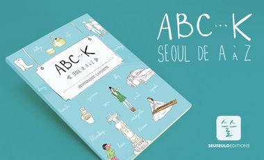 Visueel van project ABC-K, Seoul de A à Z