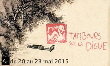 Project visual La Compagnie des Songes : Théâtre du Lycée Saint Adrien