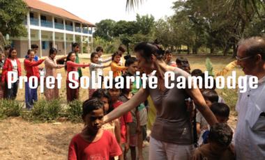 Project visual Projet Solidarité au Cambodge