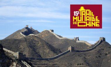 Visueel van project TRAIL Muraille de Chine