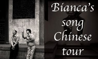 Project visual Bianca's song Chinese tour