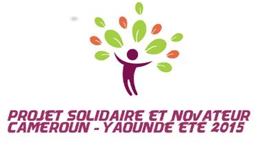 Visuel du projet Educ'action au Cameroun - Yaoundé 2015