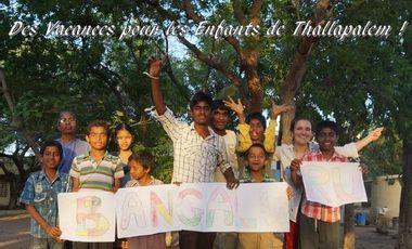 Visueel van project Sejour Culturel pour les enfants séro+ du centre de Thallapalem (Inde)
