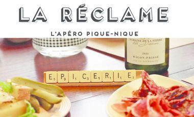 Visuel du projet LA RÉCLAME, l'épicerie café de ripaille et retrouvailles!