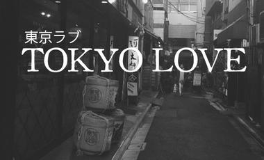 Visueel van project Tokyo Love