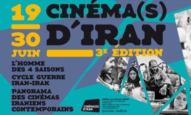 Project visual Festival Cinéma(s) d'Iran #3