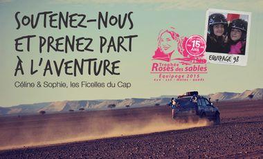 """Visuel du projet Les Ficelles du Cap - Rallye """"Trophée Roses des Sables 2015"""""""