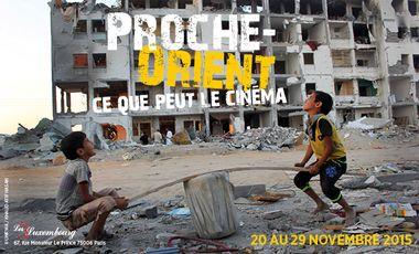 Project visual Proche orient, ce que peut le cinéma/Middle East: What Cinema Can Do
