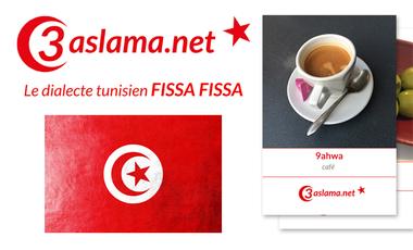 Visueel van project 3aslama : le dialecte tunisien ... fissa fissa !