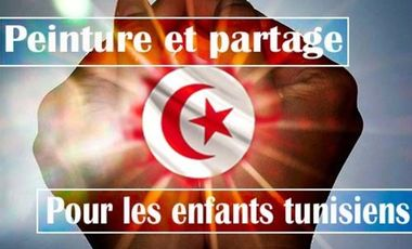 Visueel van project Peinture et partage pour les enfants tunisiens