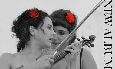 Project visual Sara French Quintette's NEW ALBUM
