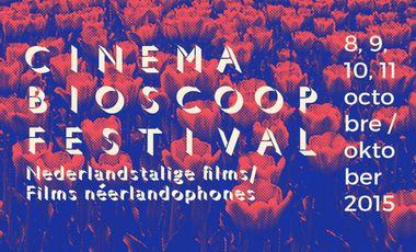 Visuel du projet Cinema Bioscoop in Brussel/à Bruxelles!
