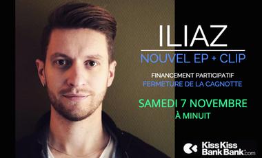 Project visual ILIAZ // 2ème EP + clip