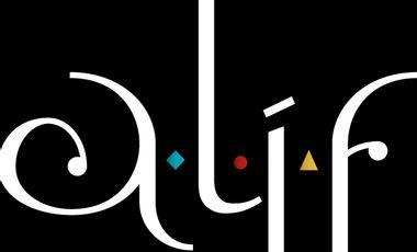Project visual ALIF, premier album
