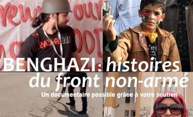 Visuel du projet Benghazi : histoires du front non-armé