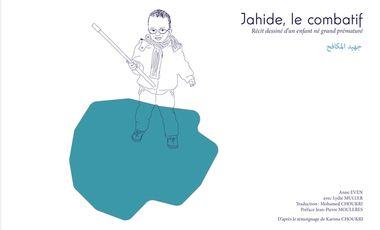 Project visual Jahide le combatif