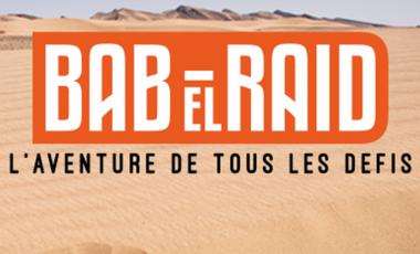 Visueel van project Speedy C team - Bad el Raid 2016
