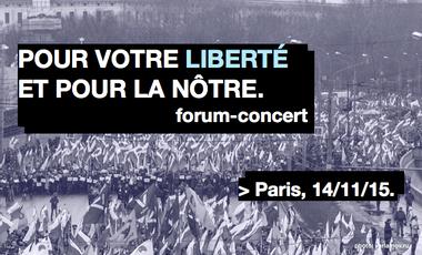 """Visueel van project Forum-concert """"Pour votre liberté et pour la nôtre"""" édition 2015"""