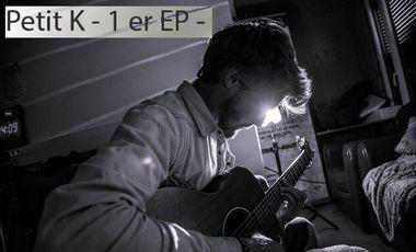 Visueel van project Petit K - 1er EP