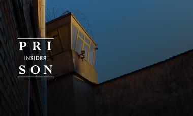 Project visual Site d'information // Information website                           Prison-Insider.com