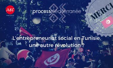 Project visual Webdoc - L'entrepreneuriat social en Tunisie, une autre révolution ?