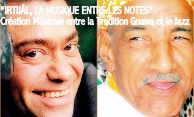 """Visuel du projet """"Irtijâl, la musique entre les notes"""" Abdellatif EL MAKHZOUMI et Zool FLEISCHER"""