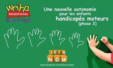 Visuel du projet Une nouvelle autonomie pour les enfants handicapés moteurs (phase 2)