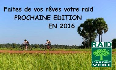 """Project visual Objectif Raid """"l'Arbre Vert"""" Amazones 2016"""