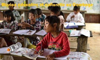 Visueel van project Mission éducative et culturelle au Camboge