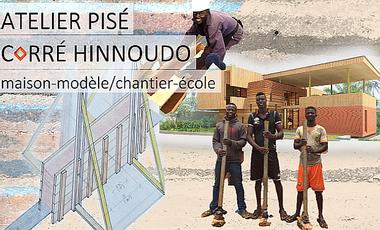 Project visual Chantier-école / Atelier Pisé Carré Hinnoudo