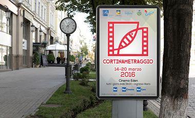 Visueel van project Festival Cortinametraggio 2016