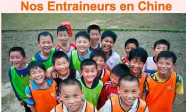 Visueel van project Nos entraineurs en Chine