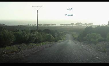Project visual (Algérie)الجازاير
