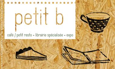 Project visual Petit b // café • librairie spécialisée • expo
