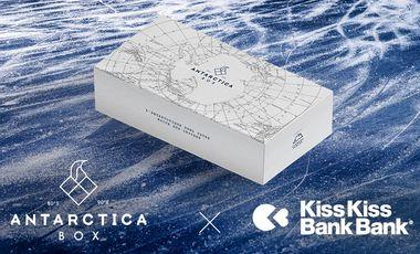 Visueel van project Antarctica Box