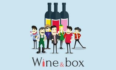 Visuel du projet Wine&Box.com