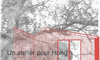 Project visual Un atelier pour Zhu Hong