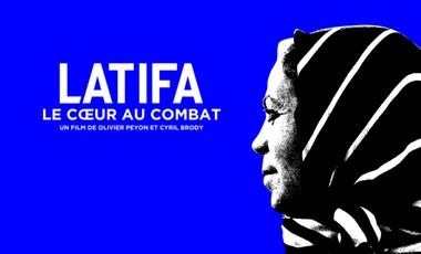 Project visual Latifa, le cœur au combat