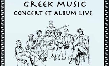 Visuel du projet Live Album of Greek Music