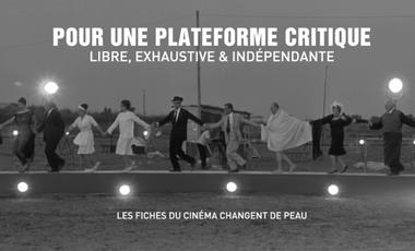 Project visual Soutenez les Fiches du Cinéma !