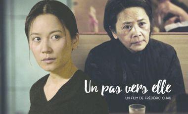 Visuel du projet UN PAS VERS ELLE - Film de Frédéric CHAU