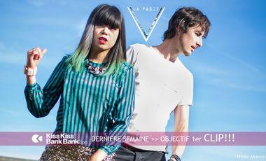Project visual [LA VAGUE] | Premier EP