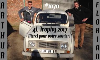 Project visual 4L Trophy 2017